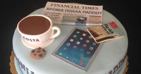 apatorta para el dia del padre con el café diario celular