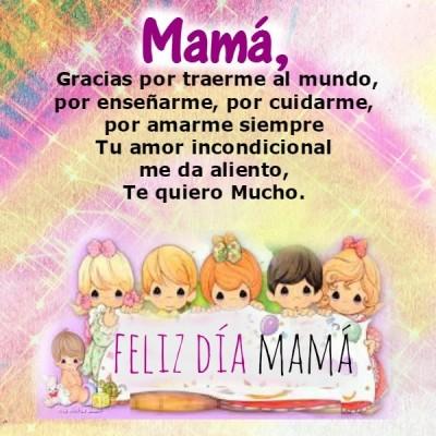 Gracias Madre Poemas palabras y frases bonitas para dedicar a mi mamá el dia de la madre