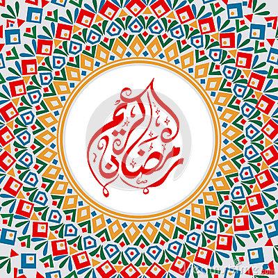 celebracin-de-ramadan-kareem-con-el-texto-y-el-estampado-de-flores-rabes-52823352