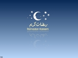 happy-ramadan-mubarak-ramzan-ramadan-kareem-stock-images-latest-hd-2857770