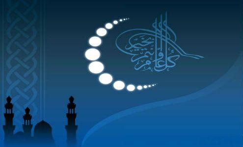 nota-1289699-prepararse-para-ramadan-625794