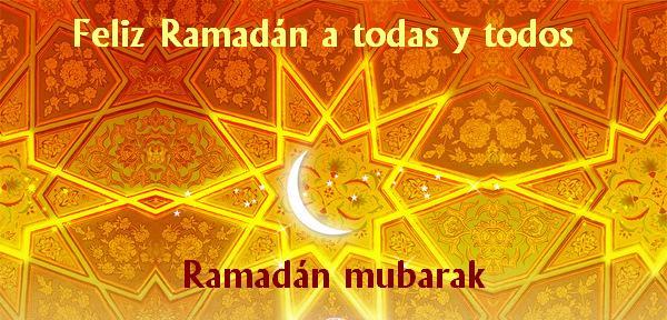 ramadan-ramadan-mubarak-amin-azmani