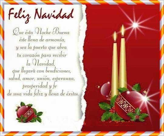 Felicitaciones-de-navidad-para-buenos-exitos