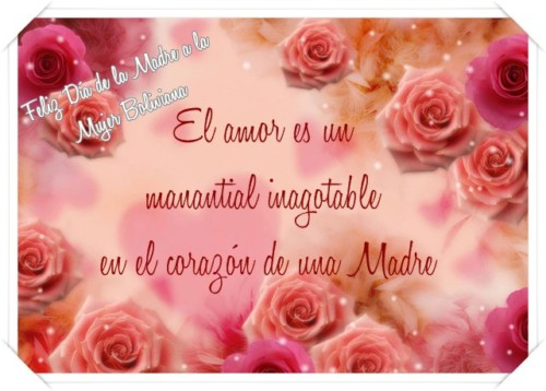 Imagen Feliz Día De La Madre: 67 Imágenes Nuevas De Feliz Día De La Madre Para Compartir