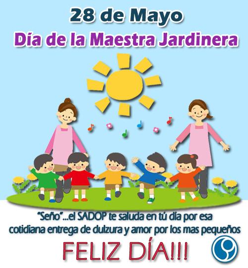 Mensajes Para Las Maestras Jardineras Gracias Tarjetas Imagenes